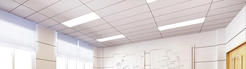 LED Panel Οροφής