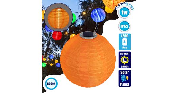 GloboStar® 71598 Αυτόνομο Ηλιακό Φωτιστικό Υφασμάτινη Πορτοκαλί Μπάλα Φ30cm LED SMD 1W 100lm με Ενσωματωμένη Μπαταρία 1200mAh - Φωτοβολταϊκό Πάνελ με Αισθητήρα Ημέρας-Νύχτας Αδιάβροχο IP65 Ψυχρό Λευκό 6000K