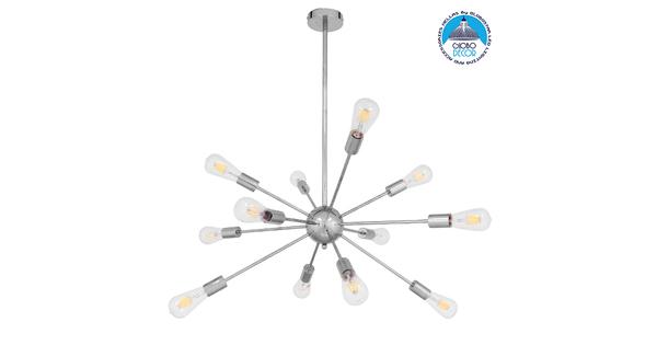 Μοντέρνο Industrial Φωτιστικό Οροφής Πολύφωτο Ασημί Νίκελ Μεταλλικό Φ80xY78cm  MILANO SILVER NICKLE 01487