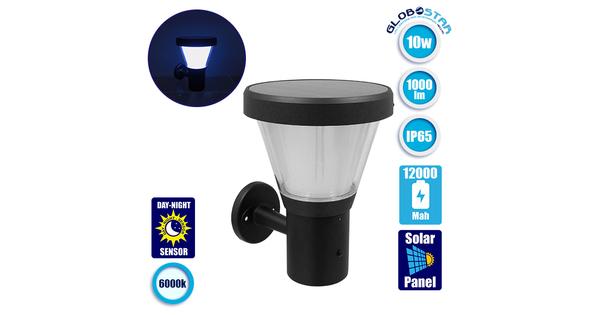 Αυτόνομο Αδιάβροχο IP65 Ηλιακό Φωτοβολταϊκό Φωτιστικό Τοίχου 24x32x28cm LED 10W με Αισθητήρα Νυχτός Ψυχρό Λευκό 6000k  12126