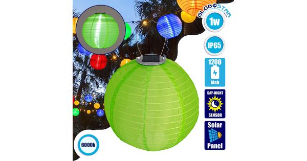 71593 Αυτόνομο Ηλιακό Φωτιστικό Υφασμάτινη Πράσινη Μπάλα Φ30cm LED SMD 1W 100lm με Ενσωματωμένη Μπαταρία 1200mAh - Φωτοβολταϊκό Πάνελ με Αισθητήρα Ημέρας-Νύχτας Αδιάβροχο IP65 Ψυχρό Λευκό 6000K