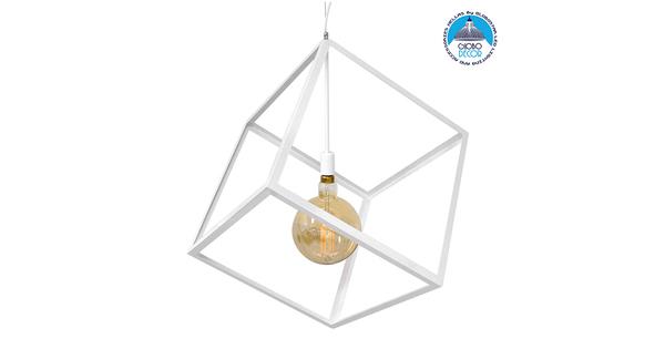 Μοντέρνο Κρεμαστό Φωτιστικό Οροφής Μονόφωτο Λευκό Μεταλλικό Πλέγμα 70x70x87CM  CUBE WHITE 70x70x87CM 01675