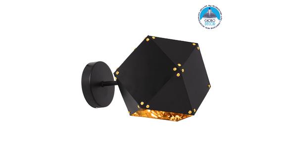 WELLES Replica 00794 Μοντέρνο Φωτιστικό Τοίχου Απλίκα Μονόφωτο Μεταλλικό Μαύρο Χρυσό Μ17 x Π28 x Υ17cm