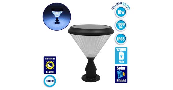 Αυτόνομο Αδιάβροχο IP65 Ηλιακό Φωτοβολταϊκό Φωτιστικό Τοίχου 26x33cm LED 10W με Αισθητήρα Νυχτός Ψυχρό Λευκό 6000k  12131