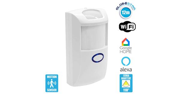SONOFF PIR2 433MHz RF PIR motion sensor - Ανιχνευτής κίνησης SONOFF WiFi PIR2 433Mhz Λευκό για Smart Home Security  48477