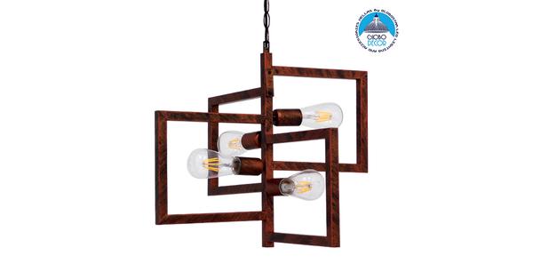 Μοντέρνο Industrial Κρεμαστό Φωτιστικό Οροφής Πολύφωτο Καφέ Σκουριά Μεταλλικό 52x52x42cm  LOOP IRON RUST 00905