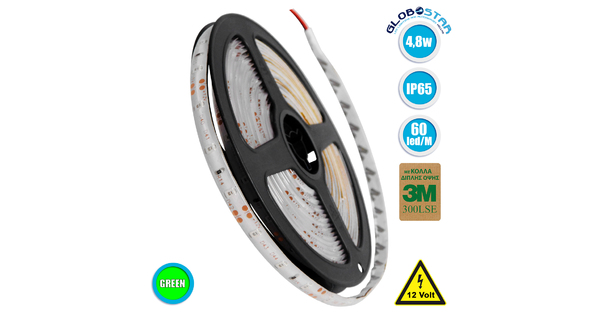 GloboStar® 70105 Ταινία LED SMD 3528 5m 4.8W/m 60LED/m 412 lm/m 120° DC 12V Αδιάβροχη IP65 Πράσινο - 5 Χρόνια Εγγύηση