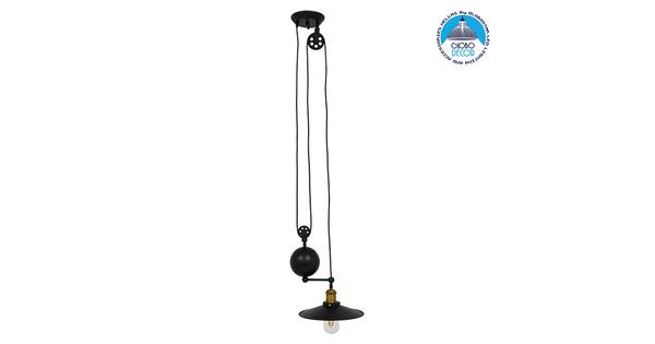 Vintage Industrial Κρεμαστό Φωτιστικό Οροφής Μονόφωτο Μαύρο Μεταλλικό με Ρυθμιζόμενη Ανάρτηση GloboStar SCALES 01549