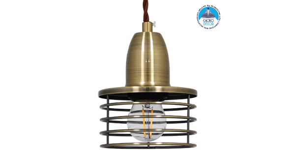 Μοντέρνο Industrial Κρεμαστό Φωτιστικό Οροφής Μονόφωτο Μεταλλικό Μπρούτζινο Καμπάνα Φ11  MANHATTAN BRONZE 01455