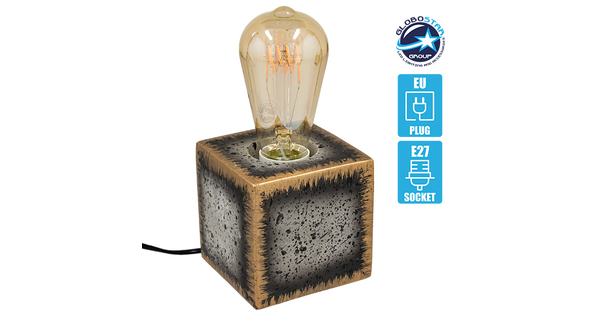 Cement 99404 Μοντέρνο Φυσικό Τσιμέντο Επιτραπέζιο Φωτιστικό Πορτατίφ Λαμπατέρ με Βάση E27 Μονόφωτο Κύβος Χρυσό - Μαύρο / Γκρι Τσιμέντο με 1.8m Καλώδιο M10 x Π10 x Υ10cm