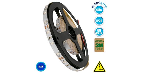 GloboStar® 70006 Ταινία LED 3528 SMD 5m 4.8W/m 60LED/m 200 lm/m 120° DC 12V IP20 Μπλε - 5 Χρόνια Εγγύηση