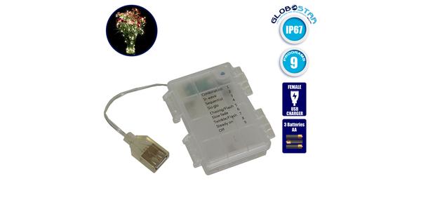 Αδιάβροχο IP67 Κουτί Μπαταριών 3 Τεμαχίων AA με Έξοδο Τροφοδοσίας USB  80807