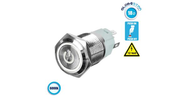 Διακοπτάκι LED PUSH ON 12 Volt 4 Ampere Λευκό GloboStar 05075