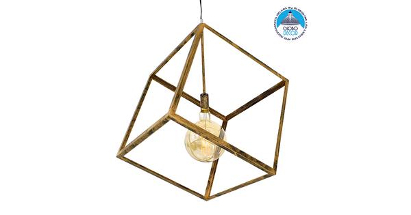 Μοντέρνο Κρεμαστό Φωτιστικό Οροφής Μονόφωτο Χρυσό Σκουριά Μεταλλικό Πλέγμα 70x70x87CM GloboStar CUBE GOLD RUST 70x70x87CM 01674