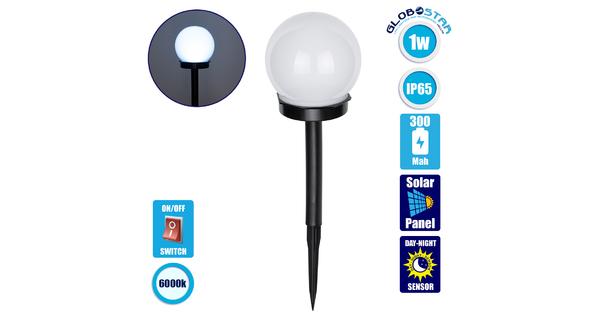 GloboStar® 71472 Αυτόνομο Ηλιακό Φωτιστικό LED SMD 1W 100lm με Ενσωματωμένη Μπαταρία 300mAh - Φωτοβολταϊκό Πάνελ με Αισθητήρα Ημέρας-Νύχτας Αδιάβροχο IP65 Φανάρι Κήπου Στρογγυλό Ψυχρό Λευκό 6000K