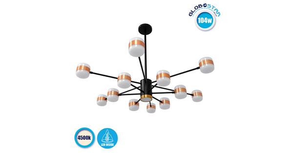 Μοντέρνο Φωτιστικό Οροφής LED 104 Watt Πολύφωτο Μαύρο με Μπρονζέ και Χρυσές Λεπτομέρειες Μεταλλικό Φ63 Λευκό Ημέρας 4500k  ORNATE 12 LED LIGHTS 01553