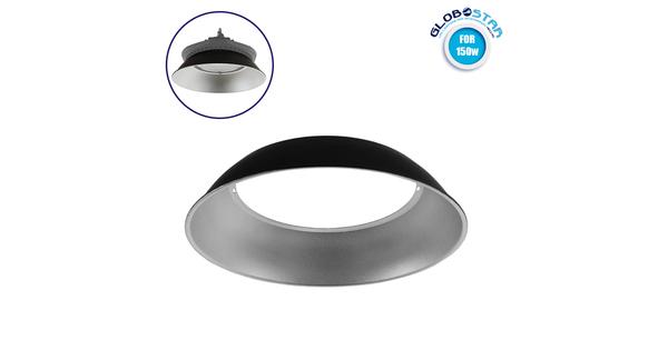 Κάτοπτρο Αλουμινίου Reflector Μετατροπής 50 Μοιρών για Επαγγελματική Καμπάνα UFO High Bay 150 Watt (78011) GloboStar 78014