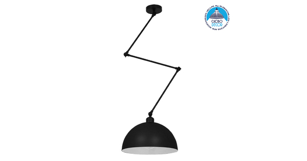 Μοντέρνο Φωτιστικό Οροφής Μονόφωτο Μαύρο Ματ Μεταλλικό Καμπάνα Ø30Y21cm GloboStar LOTUS BLACK 00939