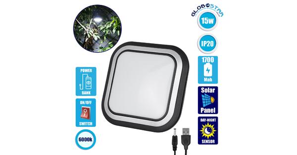 71487 Αυτόνομο Ηλιακό Φωτιστικό Λάμπα - Φανάρι Camping LED SMD 15W 1500lm με USB PowerBank & Ενσωματωμένη Μπαταρία 1700mAh - Φωτοβολταϊκό Πάνελ με Διακόπτη ON/OFF IP20 Ψυχρό Λευκό 6000K