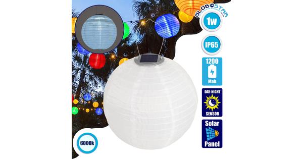 71591 Αυτόνομο Ηλιακό Φωτιστικό Υφασμάτινη Λευκή Μπάλα Φ30cm LED SMD 1W 100lm με Ενσωματωμένη Μπαταρία 1200mAh - Φωτοβολταϊκό Πάνελ με Αισθητήρα Ημέρας-Νύχτας Αδιάβροχο IP65 Ψυχρό Λευκό 6000K