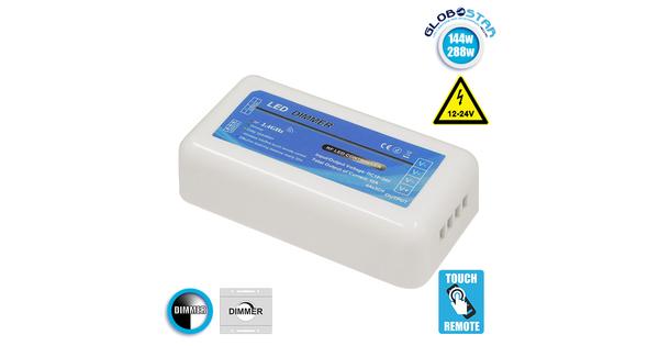 Ασύρματος LED Δέκτης - Receiver Dimmer 2.4G RF για Groups 12v (144w) - 24v (288w) DC  73314