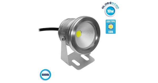 Προβολέας LED Κήπου 10W 12V 1000lm 35° Αδιάβροχο IP65 Ψυχρό Λευκό 6000k  77389
