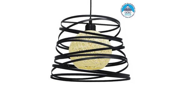 Μοντέρνο Industrial Κρεμαστό Φωτιστικό Οροφής Μονόφωτο Μαύρο με Εκρού Μεταλλικό Πλέγμα Φ32  CARTER Φ32 00961