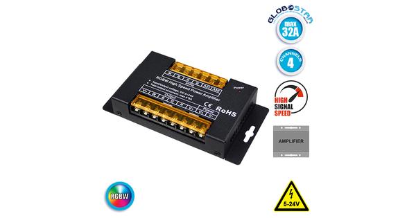 LED RGBW Ενισχυτής Σήματος Αλουμινίου High Speed 5v (160w) - 12v (384w) - 24v (768w)  04066