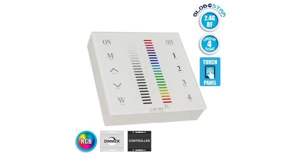 Ασύρματο LED RGB Χειριστήριο Αφής και Τοίχου 2.4G RF Έως και 4 Διαφορετικά Groups DC  73417