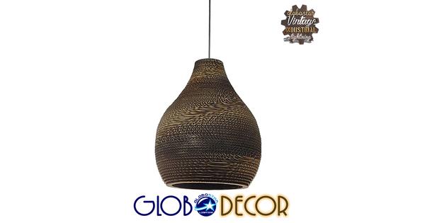 Vintage Κρεμαστό Φωτιστικό Οροφής Μονόφωτο 3D από Επεξεργασμένο Σκληρό Καφέ Χαρτόνι Καμπάνα Φ30  MYKONOS 01292