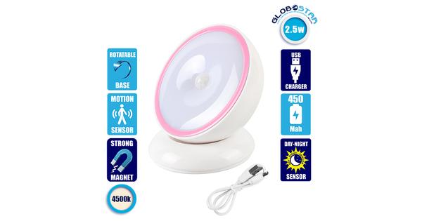 Επαναφορτιζόμενο Φωτιστικό Νυκτός Μπαταρίας LED με Ανιχνευτή Κίνησης και Αισθητήρα Μέρας Νύχτας Ροζ  07041