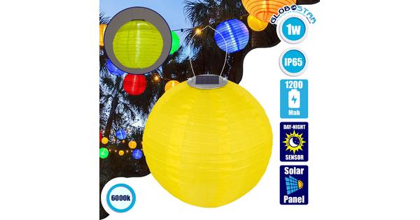 GloboStar® 71599 Αυτόνομο Ηλιακό Φωτιστικό Υφασμάτινη Κίτρινη Μπάλα Φ30cm LED SMD 1W 100lm με Ενσωματωμένη Μπαταρία 1200mAh - Φωτοβολταϊκό Πάνελ με Αισθητήρα Ημέρας-Νύχτας Αδιάβροχο IP65 Ψυχρό Λευκό 6000K