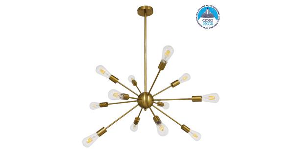 Μοντέρνο Industrial Φωτιστικό Οροφής Πολύφωτο Χρυσό Μεταλλικό Φ80xY78cm  MILANO GOLD 01485