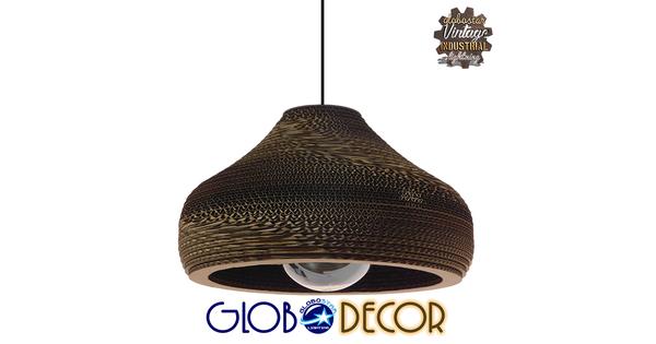 Vintage Κρεμαστό Φωτιστικό Οροφής Μονόφωτο 3D από Επεξεργασμένο Σκληρό Καφέ Χαρτόνι Καμπάνα Φ35  MILOS 01291