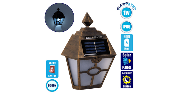 GloboStar® 71492 Αυτόνομο Ηλιακό Φωτιστικό Τοίχου Μπρονζέ Σκουριά LED SMD 1W 100lm με Ενσωματωμένη Μπαταρία 600mAh - Φωτοβολταϊκό Πάνελ με Αισθητήρα Ημέρας-Νύχτας IP65 Ψυχρό Λευκό 6000K