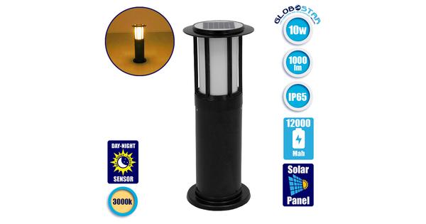 Αυτόνομο Αδιάβροχο IP65 Ηλιακό Φωτοβολταϊκό Φωτιστικό Κολωνάκι Κήπου 22x59cm LED 10W με Αισθητήρα Νυχτός Θερμό Λευκό 3000k  12134-3000k