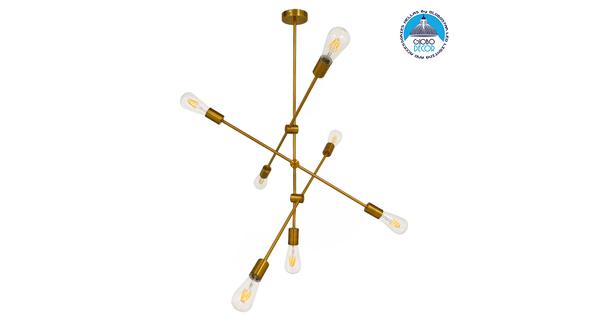 Μοντέρνο Industrial Φωτιστικό Οροφής Πολύφωτο Χρυσό Μεταλλικό Φ75 GloboStar ESTHER 00993