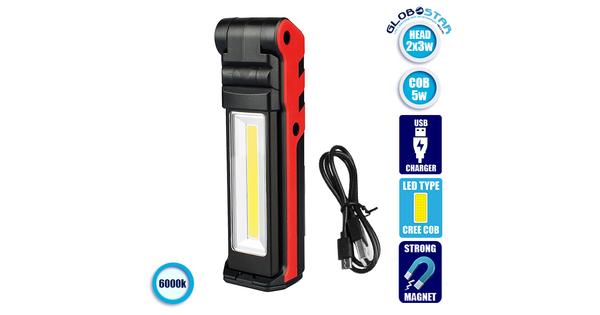 Φορητός Φακός Εργασίας LED Wide Επαναφορτιζόμενος με Μπαταρίες Διπλό Φωτισμό στο Πάνω Μέρος 2x3 Watt και Πλαϊνό COB 5 Watt  07039