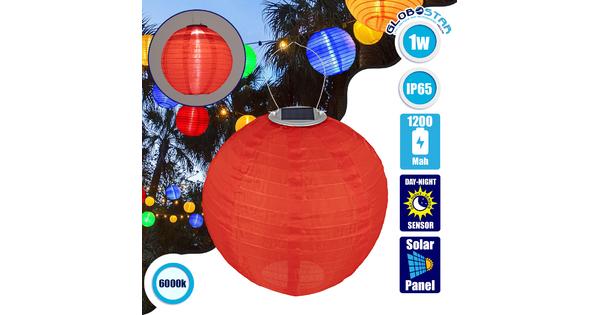 71592 Αυτόνομο Ηλιακό Φωτιστικό Υφασμάτινη Κόκκινη Μπάλα Φ30cm LED SMD 1W 100lm με Ενσωματωμένη Μπαταρία 1200mAh - Φωτοβολταϊκό Πάνελ με Αισθητήρα Ημέρας-Νύχτας Αδιάβροχο IP65 Ψυχρό Λευκό 6000K