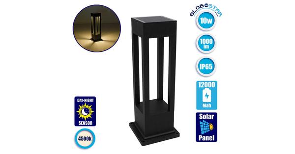 Αυτόνομο Αδιάβροχο IP65 Ηλιακό Φωτοβολταϊκό Φωτιστικό Κολωνάκι Κήπου 15x15x57cm LED 10W με Αισθητήρα Νυχτός Φυσικό Λευκό 4500k  12135-4500k