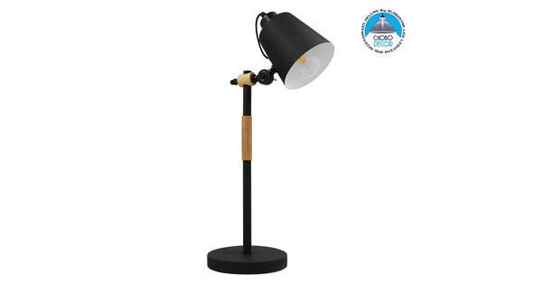 Μοντέρνο Επιτραπέζιο Φωτιστικό Πορτατίφ Μονόφωτο Μαύρο Μεταλλικό με Ξύλινες Λεπτομέρειες  VERITY BLACK 01439