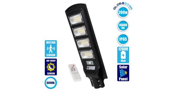 GloboStar® 71553 Αυτόνομο Ηλιακό Φωτιστικό Δρόμου Street Light All In One LED SMD 200W 16000lm με Ενσωματωμένη Μπαταρία Li-ion 12000mAh - Φωτοβολταϊκό Πάνελ με Αισθητήρα Ημέρας-Νύχτας PIR Αισθητήρα Κίνησης και Ασύρματο Χειριστήριο RF 2.4Ghz Αδιάβροχο