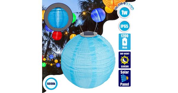 GloboStar® 71594 Αυτόνομο Ηλιακό Φωτιστικό Υφασμάτινη Γαλάζια Μπάλα Φ30cm LED SMD 1W 100lm με Ενσωματωμένη Μπαταρία 1200mAh - Φωτοβολταϊκό Πάνελ με Αισθητήρα Ημέρας-Νύχτας Αδιάβροχο IP65 Ψυχρό Λευκό 6000K