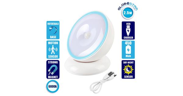Επαναφορτιζόμενο Φωτιστικό Νυκτός Μπαταρίας LED με Ανιχνευτή Κίνησης και Αισθητήρα Μέρας Νύχτας Μπλε  07042