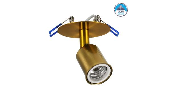 SARA 00852 Μοντέρνο Χωνευτό Φωτιστικό Οροφής / Τοίχου Μονόφωτο 1xE27 Μεταλλικό Μπρονζέ Χρυσό Φ8 x Υ8.5cm