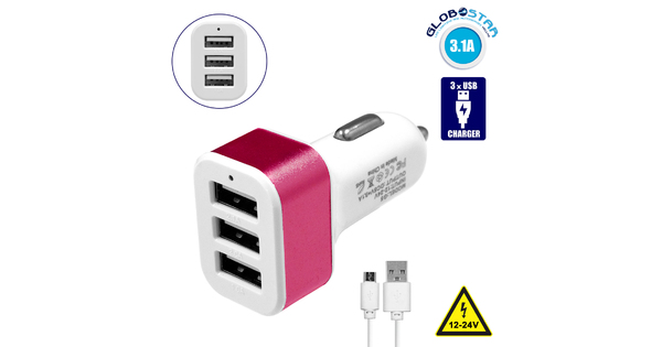 Globostar® 79504 Ροζ Φορτιστής Αυτοκινήτου DC 12-24V με 3 Εξόδους USB DC 5V Max 3.1A 20W και Καλώδιο USB σε Type-C