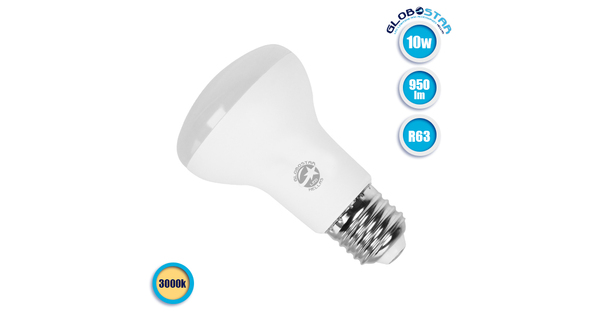 Λαμπτήρας LED R63 με Βάση E27 10 Watt 230v Θερμό  01747