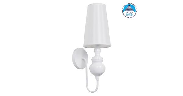LAURA 01499 Μοντέρνο Φωτιστικό Τοίχου Απλίκα Μονόφωτο Μεταλλικό Λευκό Φ15 x Μ15 x Π21 x Y48cm