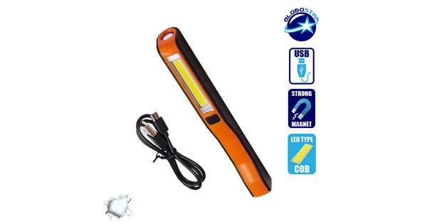 Φορητός Φακός Επαναφορτιζόμενος με Μπαταρίες PEN COB LED και Φορτιστή USB Πορτοκαλί Χρώμα GloboStar 07012