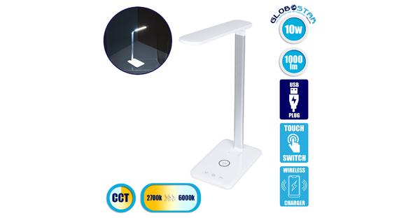 WASP 76532 Μοντέρνο Φωτιστικό Γραφείου Λευκό LED 10 Watt 1000lm DC 5V Αφής & Καλώδιο Τροφοδοσίας USB με Ασύρματη Φόρτιση - Wireless Charger - CCT Θερμό Λευκό 2700K - Φυσικό Λευκό 4500K - Ψυχρό Λευκό 6000K Dimmable